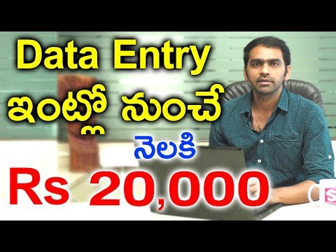 Part Time Jobs in USA for Indian Students - Earn Money With Amazon Mechanical Turk | SumanTV Money