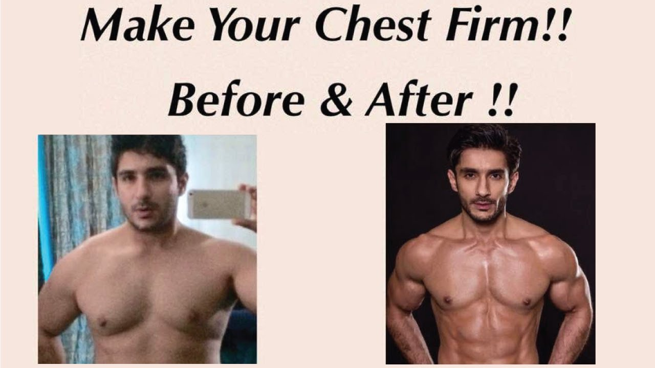 4 Exercises To Tighten Your Chest Muscles Youtube