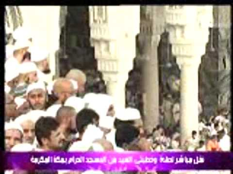 Makkah Eid-ul-Fitr Khutbah 1430/2009 (Sheikh Humaid)