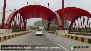 GULBERG ARENA FIRST MALL IN GULBERG ISLAMABAD APARTMENT FOR SALE