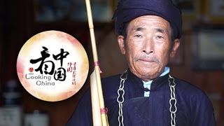 Looking China series: Lusheng, the soul instrument of Miao Village