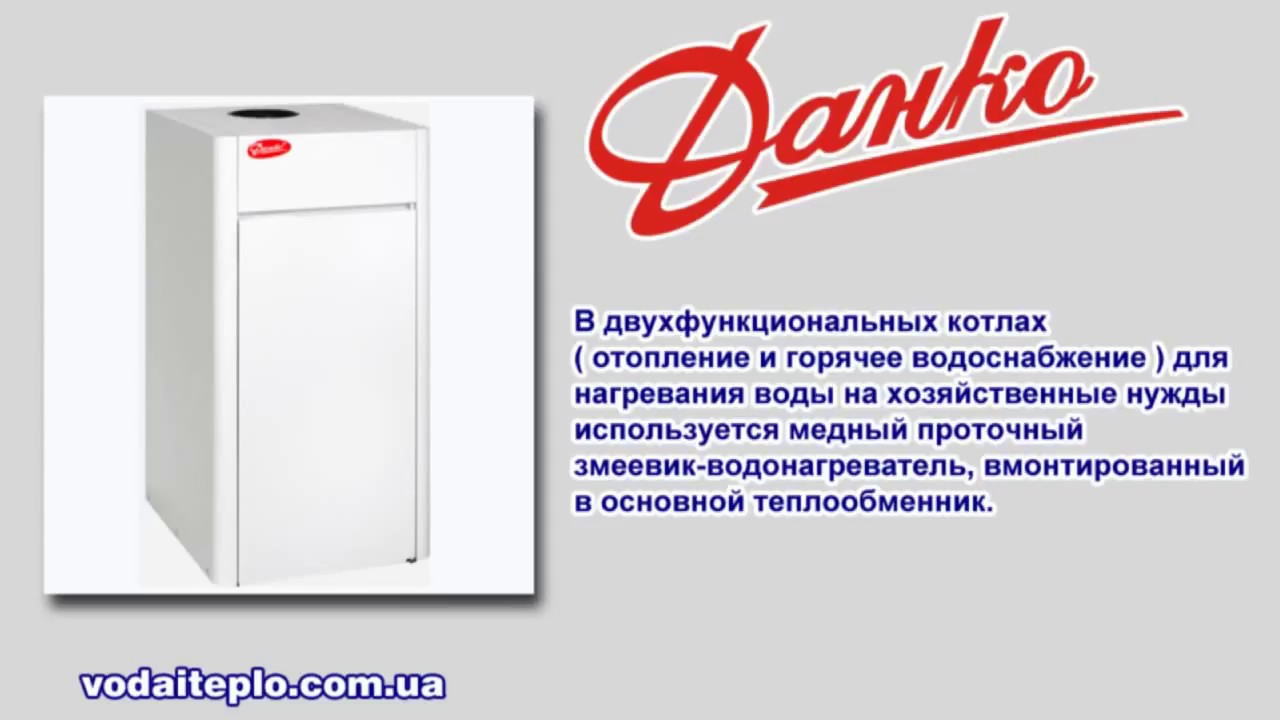 Видеообзор газового котла Baxi DUO-TEC COMPACT - YouTube