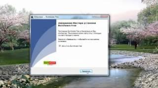 Отличная программа для записи дисков .mp4