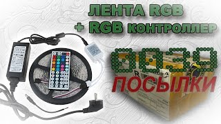 #00039 - Лента RGB (LED 5050, 60pcs/m) и RGB контроллер с Aliexpress(, 2014-11-25T19:43:05.000Z)