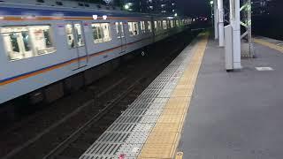 南海電車1000系急行なんば行き到着動画