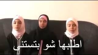 اللي بتطول تنورة !!!!