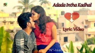 Adada Intha Kadhal (Lyric ) Valentines Day 2019 | Love Album Songs | Tamil Love Songs