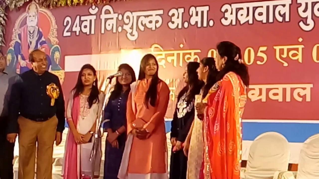 agarwal samaj ka parichay samelan gandhi hall me  8 state ke pratinidhi  shamil
