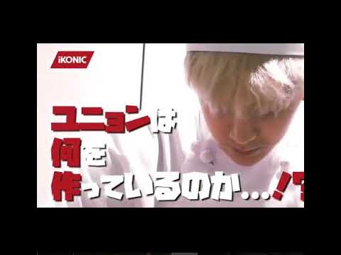 요리천제 송윤형(Japan Broadcasting)