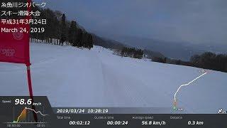 糸魚川ジオパークスキー滑降大会。平成31年3月24日。2019。Sony HDR-AS300VRで撮影。