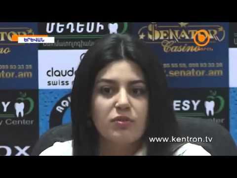 Граждане Армении могут оставаться на территории России в течении 90 дней