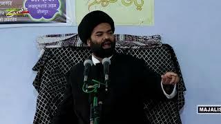 "Maulana S. Kalbe Rushaid Rizvi | Majlis-e-Barsi | Late Nazim Husain ""Nazim Jaunpuri | Jaunpur India"