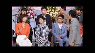 田畑智子、新婚夫・岡田義徳に怒り - プロポーズ秘話も告白.