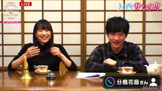 "The main voice actors of ""As Miss Beelzebub Likes"" (ベルゼブブ嬢の..."