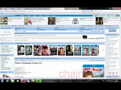 Кино торрент трекер Fast torrent. Смотреть фильмы онлайн