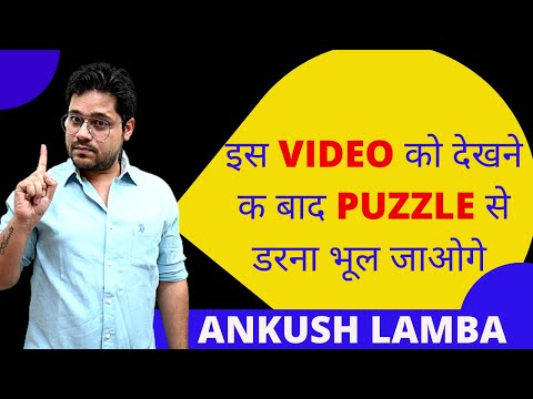 PUZZLE CHALLENGE || READY TO TAKE IT ? || FLOOR BASED PUZZLE || IBPS CLERK AND RBI ASSISTANT MAINS