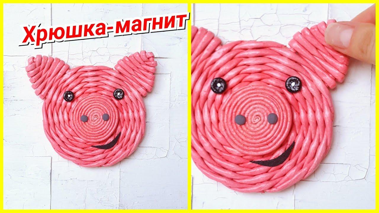 Свинка-магнит из газетных  трубочек к Новому году!