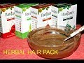 Herbal Hair Pack/DIY Hair Mask for Soft Shiny Silky Hairs/Anti Hair Fall Mask/Hair Growth Pack