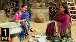 সেই লাকী আপার 'মধু ভাত'   SPECIAL RECIPE 'MODHU BHAT' (HONEY RICE)