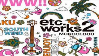 """Track #6 from the album """"etc. works 2"""" (2011)"""