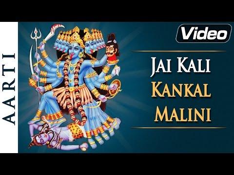 Jai Kali Kankali Malini - Anup Jalota Bhajan | Popular Shemaroo Bhakti
