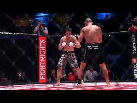 Fight Nights UFA