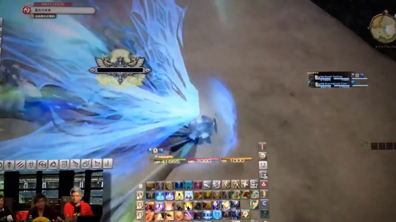 FFXIV Paladin Party Shield Passage Of Arms YouTube