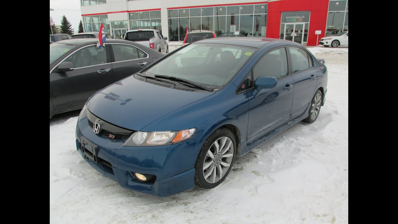 2011 Honda Civic Sedan >> 2011 Honda Civic Si Sedan Start Up Walkaround And Vehicle Tour