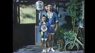 キリンビールの懐かしいCMです。 【関連動画】 ・《cm 懐かしい》TOKIO ...
