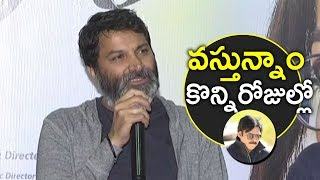 Chalo Movie Teaser Launch | Trivikram | Naga Shourya | #ChaloTeaser | NewsQube
