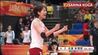 Japan - Best of Sarina KOGA 古賀 紗理那 vs Germany   2018 FIVB Women's World Championship