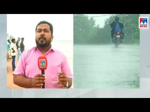 Kerala-Rain-Report