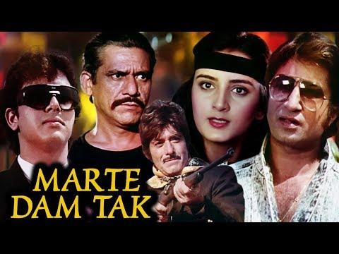 Marte Dam Tak  Full Movie HD | राज कुमार हिंदी एक्शन मूवी | गोविंदा | बॉलीवुड एक्शन फिल्म