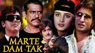 Marte Dam Tak  Full Movie HD   राज कुमार हिंदी एक्शन मूवी   गोविंदा   बॉलीवुड एक्शन फिल्म