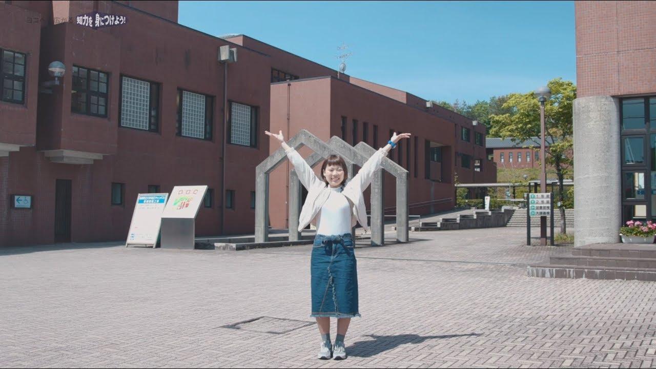 島根 県立 大学 合格 発表