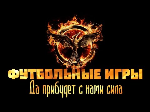Лео Месси — фильмы — КиноПоиск