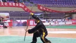 Miao Dao Chinese Long Sabre 苗刀