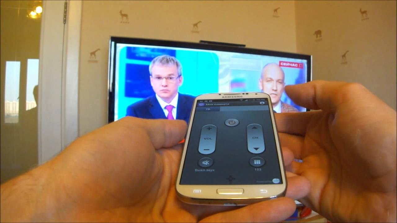 Телевизор с samsung galaxy s4