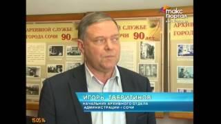 Помогите найти родственников погибшего на Великой Отечественной войне