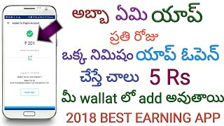 Earn unlimited paytm money with kamai app by  telugu tech point