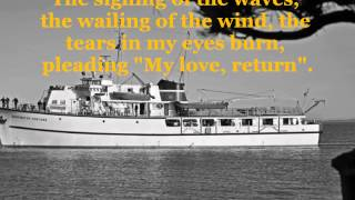 Stranger On the Shore - Andy Williams (HD) with lyrics