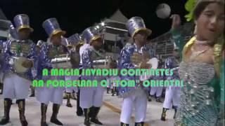 Baixar Samba Enredo Andaraí 2017 Oficial
