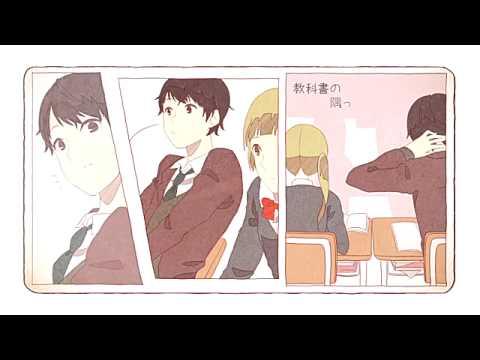 【Hatsune Miku】Unrequited Love Drops【Original】