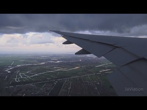 Qatar Airways Boeing 777-300 turbulent landing at Schiphol Amsterdam