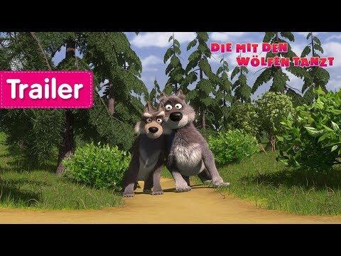 Mascha und der Bär - Die mit den Wölfen tanzt 🍄 (Trailer)