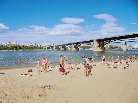Мой родной город Новосибирск- Район Горский и Городской пляж.