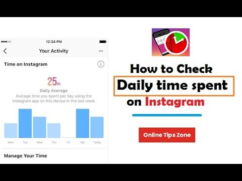 How to see time spent on Instagram