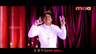 Nirmala Convent   Language Of Love With Subtitles
