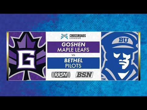 BSN Live: Men's Basketball V. Goshen College 02/22/2020