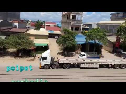 Poipet on the Thai border- poipet city cambodia - 12/09/2015